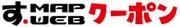 logo_coupon_small