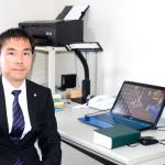 江藤司法書士事務所