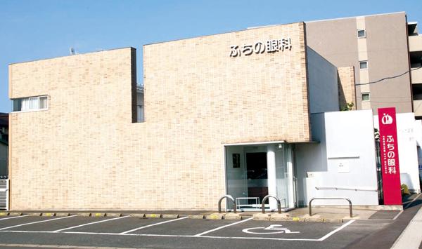 fuchinoganka_main