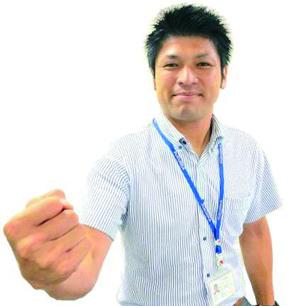 ikejyuutaku_staff