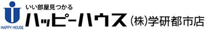 ハッピーハウス九大学研都市店