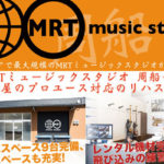 MRT music studio
