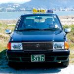 (有)周船寺タクシー