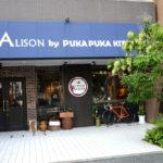 ALISON(アリソン) by PUKA PUKA KITCHEN